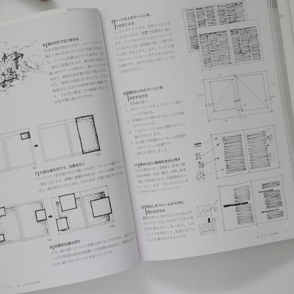 f:id:toraneko-design:20171130185005j:plain