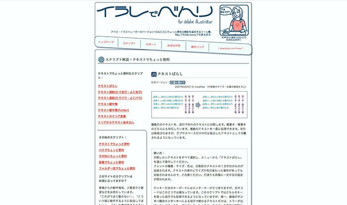 f:id:toraneko-design:20171207152939j:plain