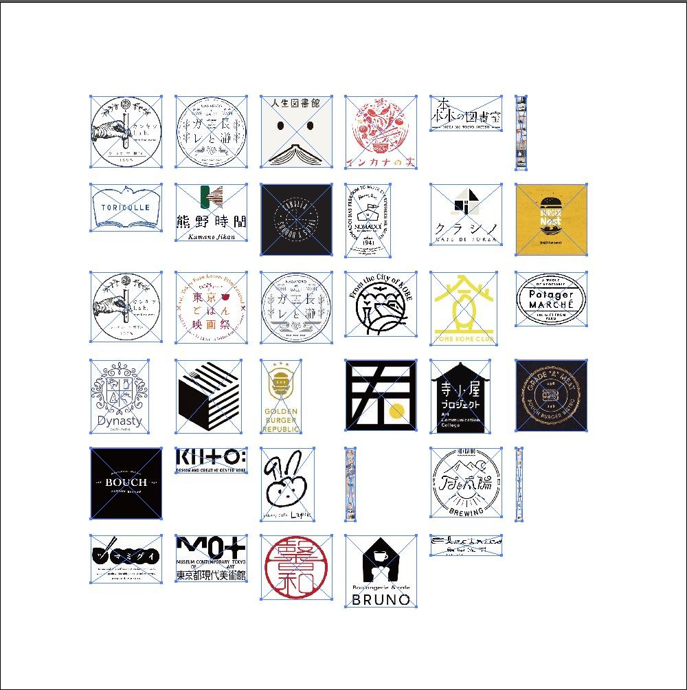 f:id:toraneko-design:20171207153929j:plain