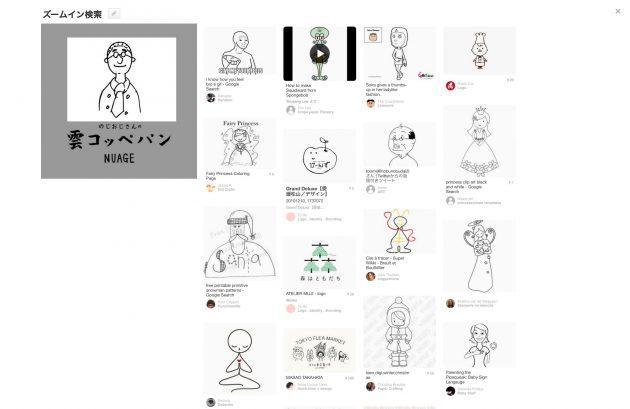 f:id:toraneko-design:20171215161500j:plain