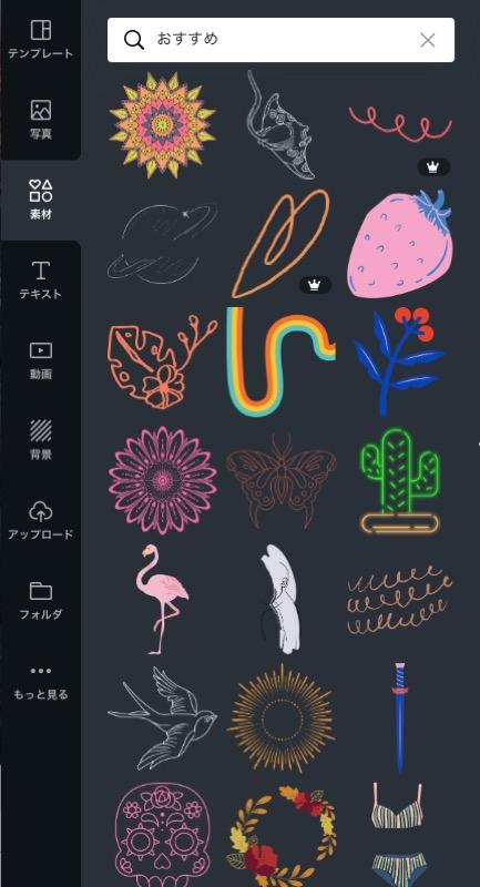f:id:toraneko-design:20191018181201j:plain