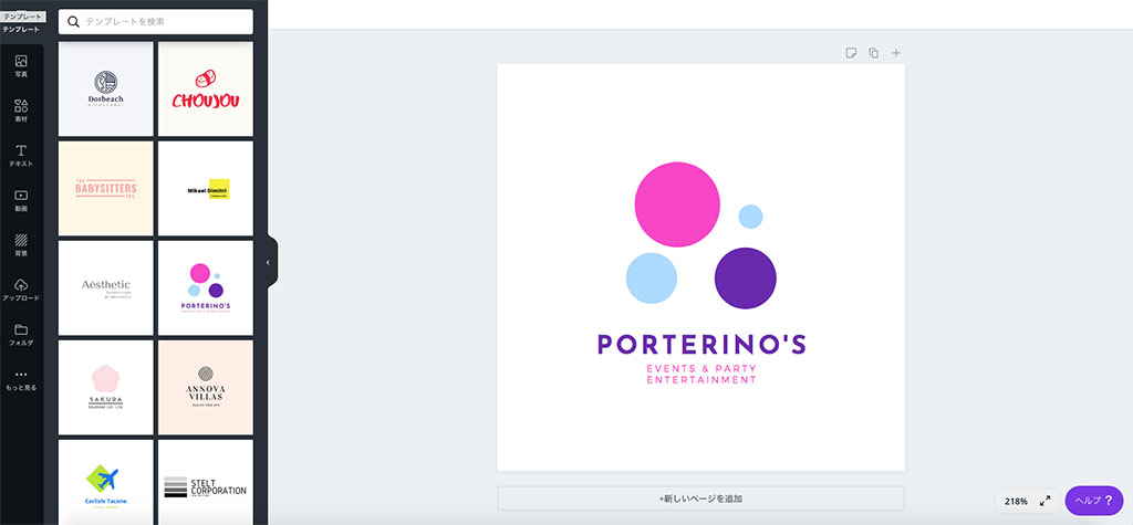 f:id:toraneko-design:20191018181622j:plain