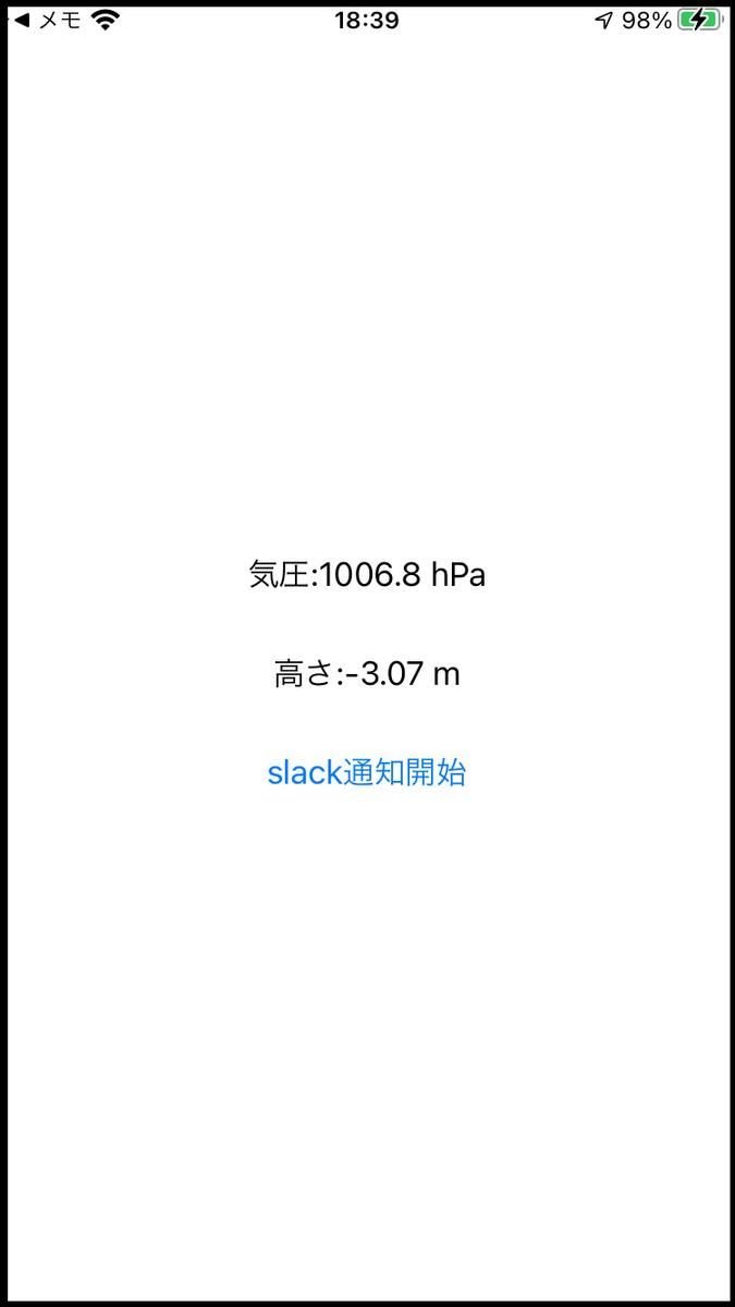 f:id:toranoana-lab:20201203174322p:image:h400