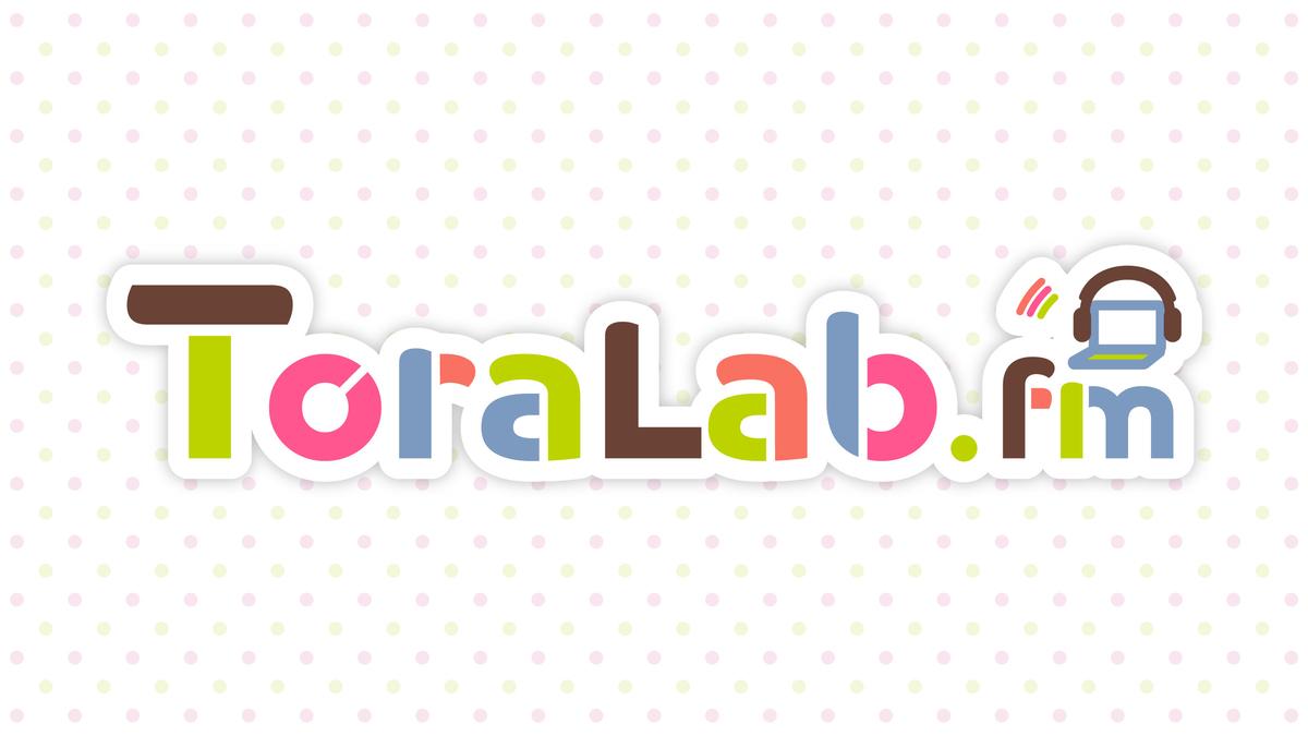 f:id:toranoana-lab:20210129172047j:plain