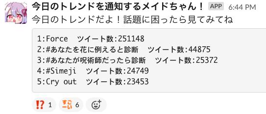 f:id:toranoana-lab:20210210190129p:plain