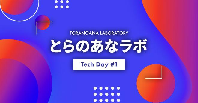 f:id:toranoana-lab:20210604113645p:plain