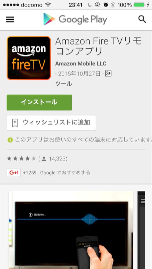 f:id:toranosuke_blog:20151029234149p:image:w120