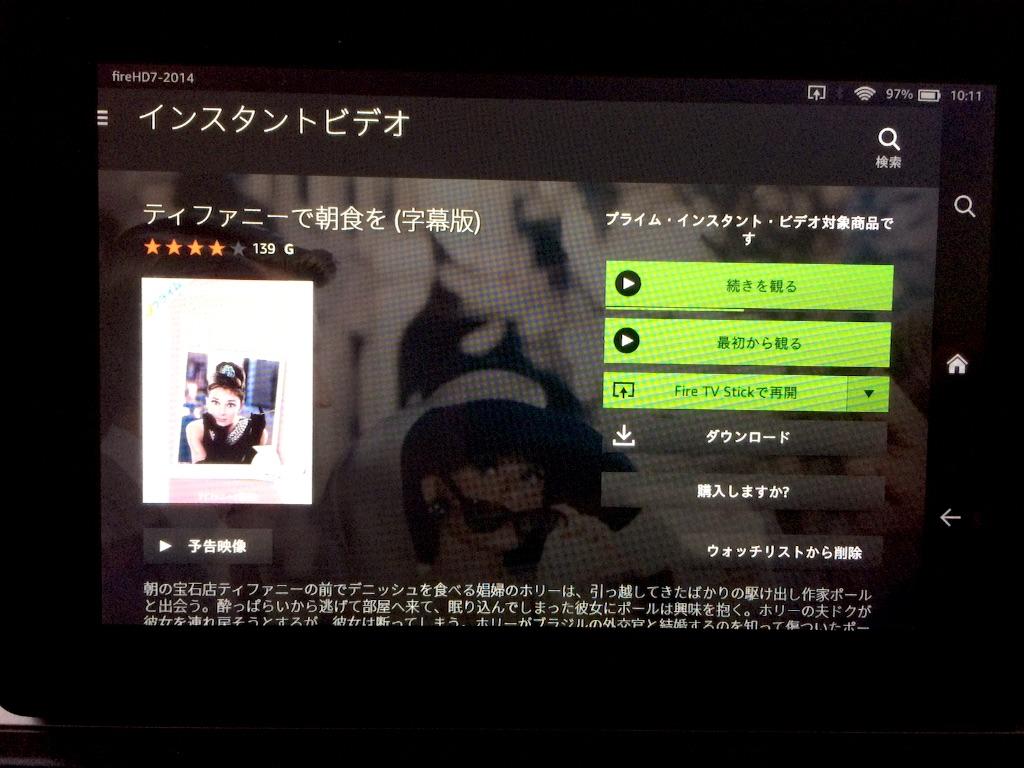 f:id:toranosuke_blog:20151102111831j:image:w480