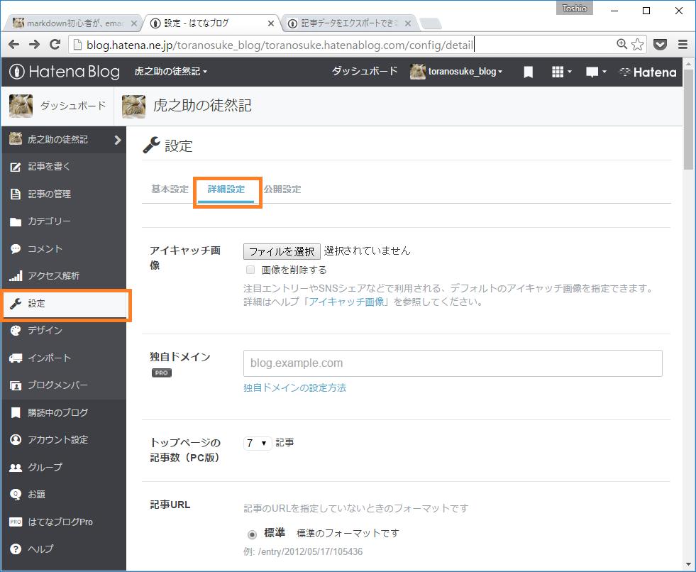 f:id:toranosuke_blog:20160517083034p:plain:w400