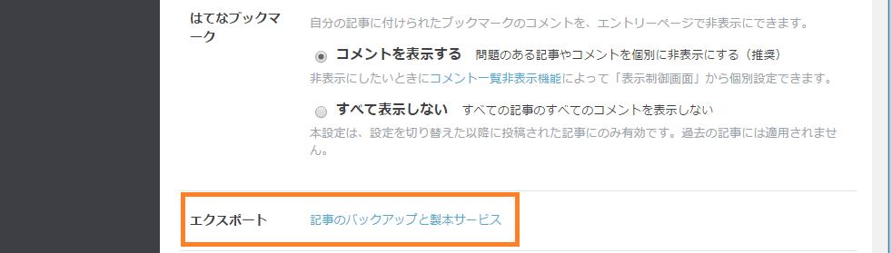 f:id:toranosuke_blog:20160517083046p:plain:w400