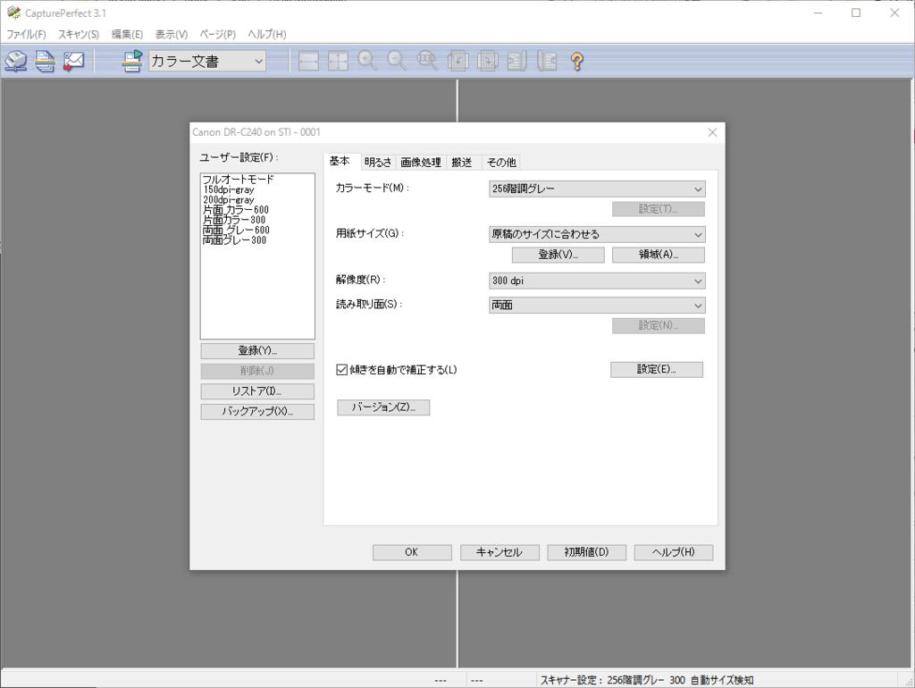 f:id:toranosuke_blog:20160520003737p:plain:w400