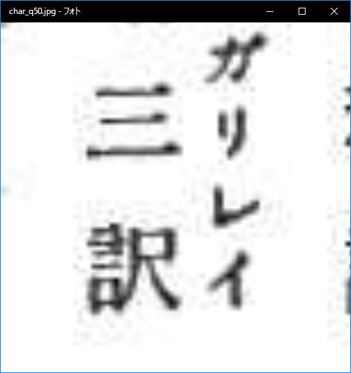 f:id:toranosuke_blog:20160520014423p:plain:w150