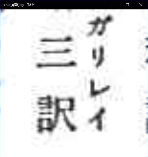f:id:toranosuke_blog:20160520014436p:plain:w150