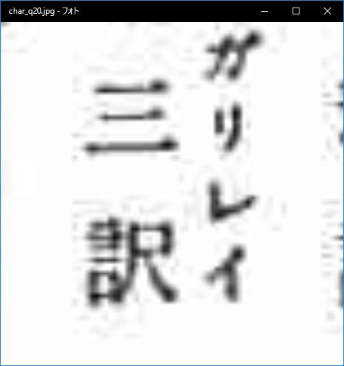 f:id:toranosuke_blog:20160520014444p:plain:w150