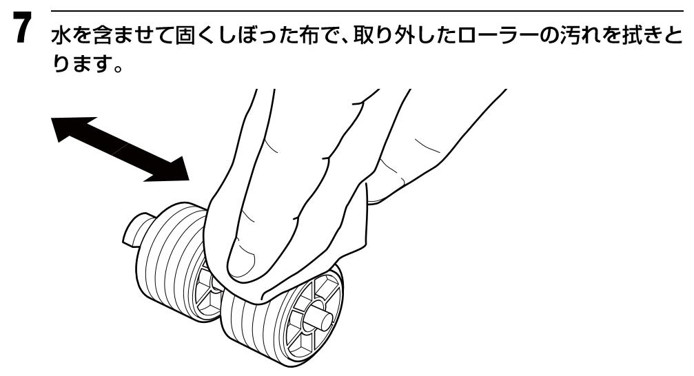 f:id:toranosuke_blog:20160529012223p:plain:w300