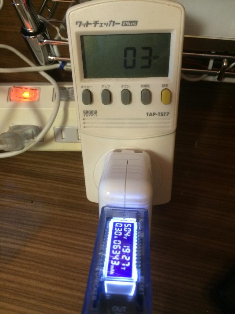 f:id:toranosuke_blog:20160604083129j:plain:w250