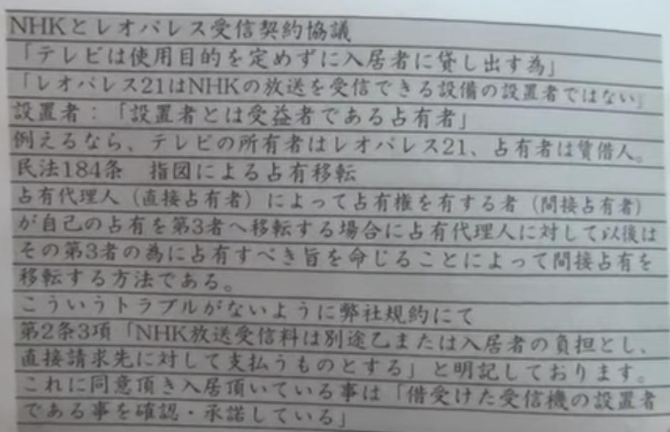 f:id:toranosuke_blog:20161122124716p:plain