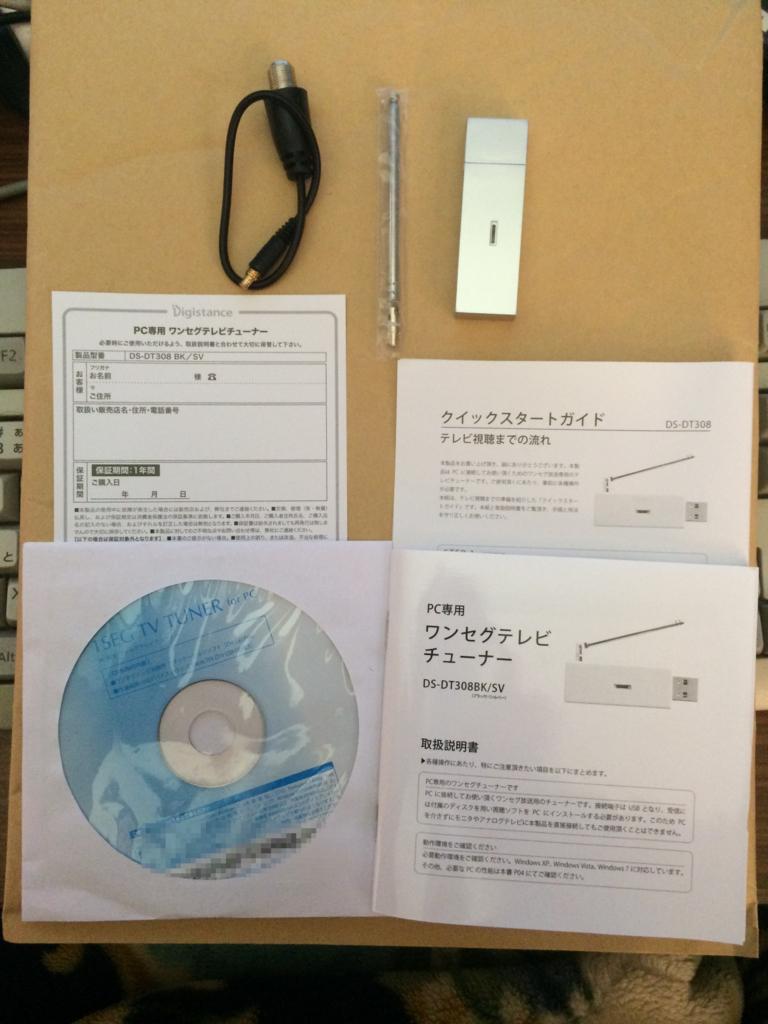 f:id:toranosuke_blog:20170203143523j:plain:w300