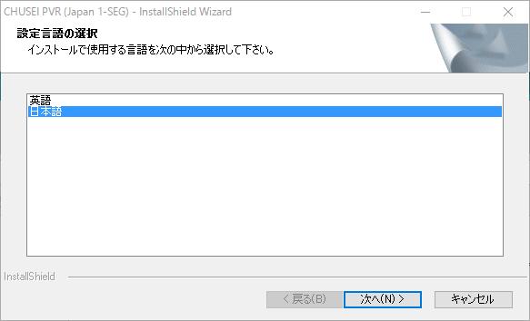 f:id:toranosuke_blog:20170203183130p:plain:w300