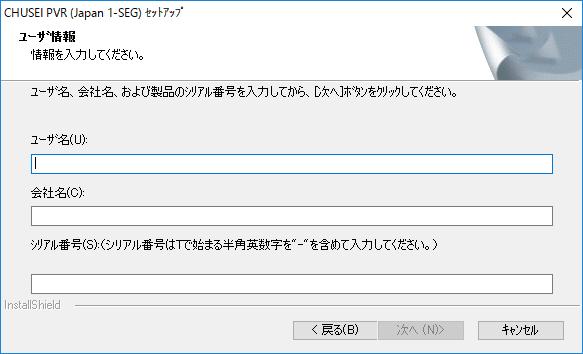 f:id:toranosuke_blog:20170203183150p:plain:w300