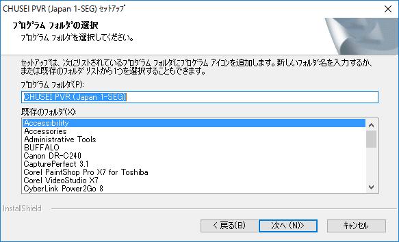 f:id:toranosuke_blog:20170203183223p:plain:w300