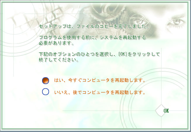 f:id:toranosuke_blog:20170203190342p:plain:w300