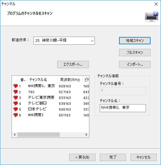 f:id:toranosuke_blog:20170203193019p:plain:w300
