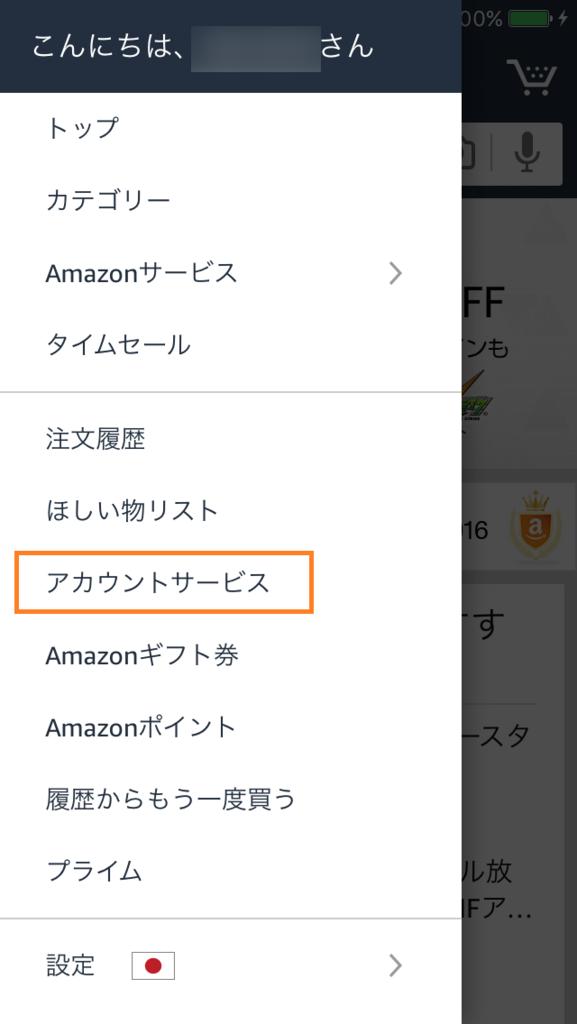 f:id:toranosuke_blog:20170212002924p:plain:w200