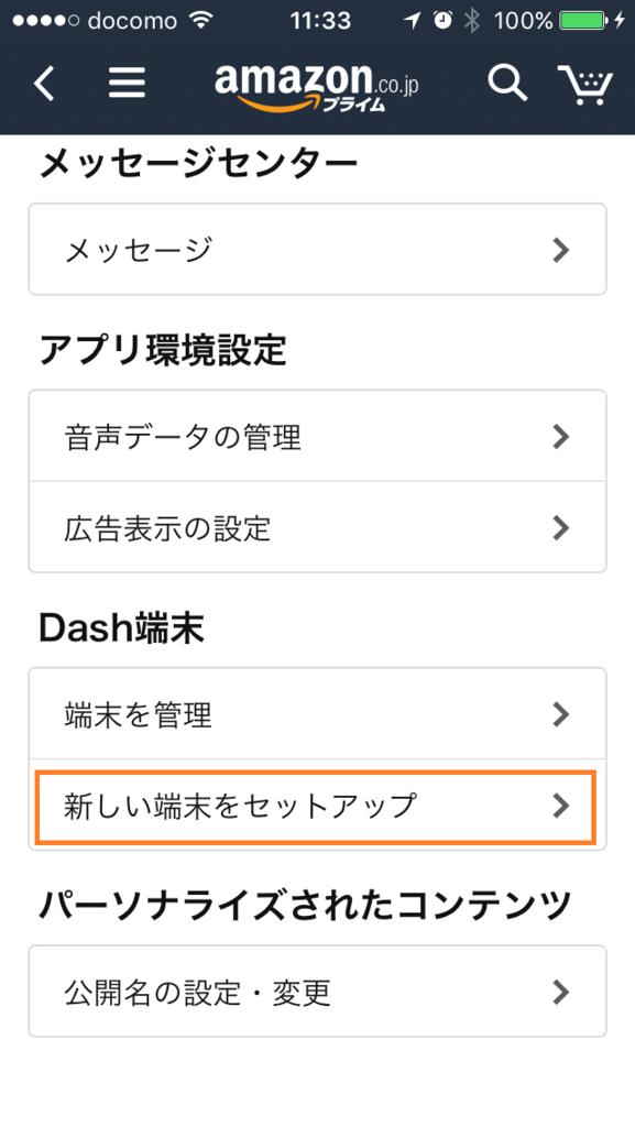 f:id:toranosuke_blog:20170212003201p:plain:w200