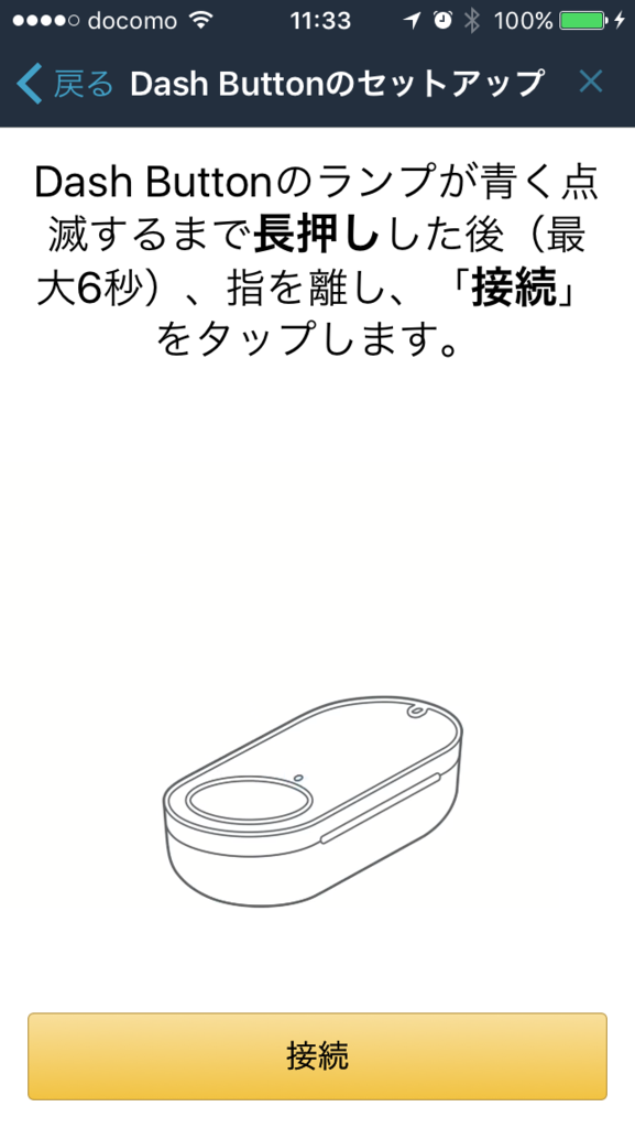 f:id:toranosuke_blog:20170212003743p:plain:w200