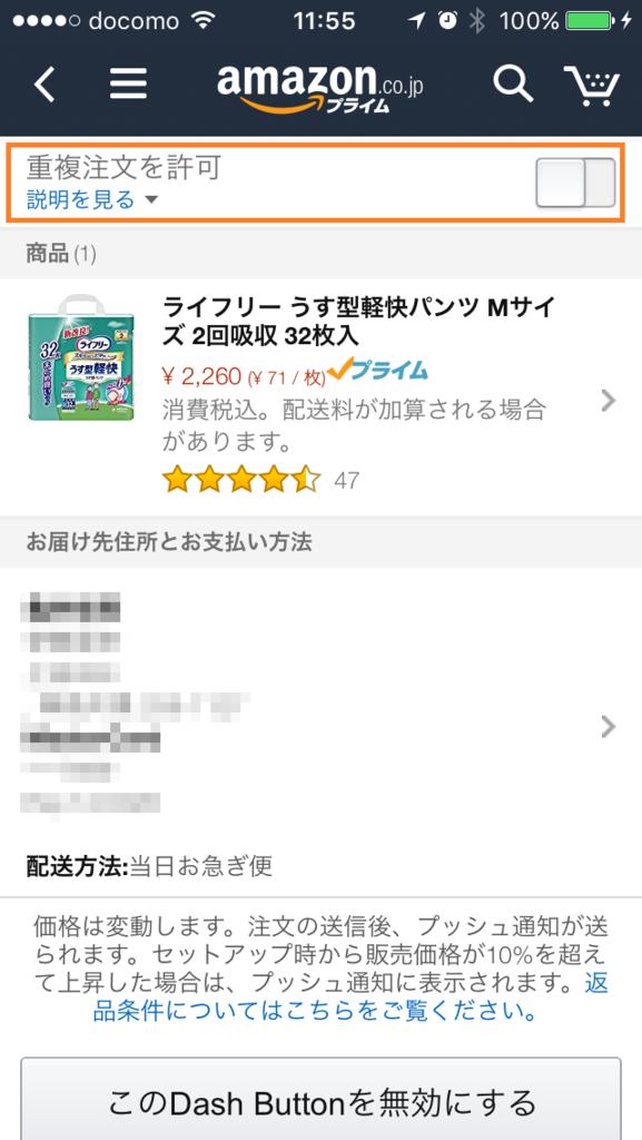 f:id:toranosuke_blog:20170212010128p:plain:w200