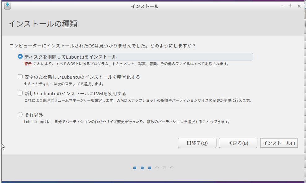 f:id:toranosuke_blog:20170608001750j:plain:w600