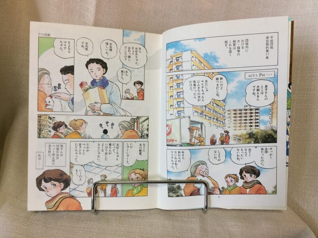 f:id:toranosuke_blog:20170706103620j:plain:w390
