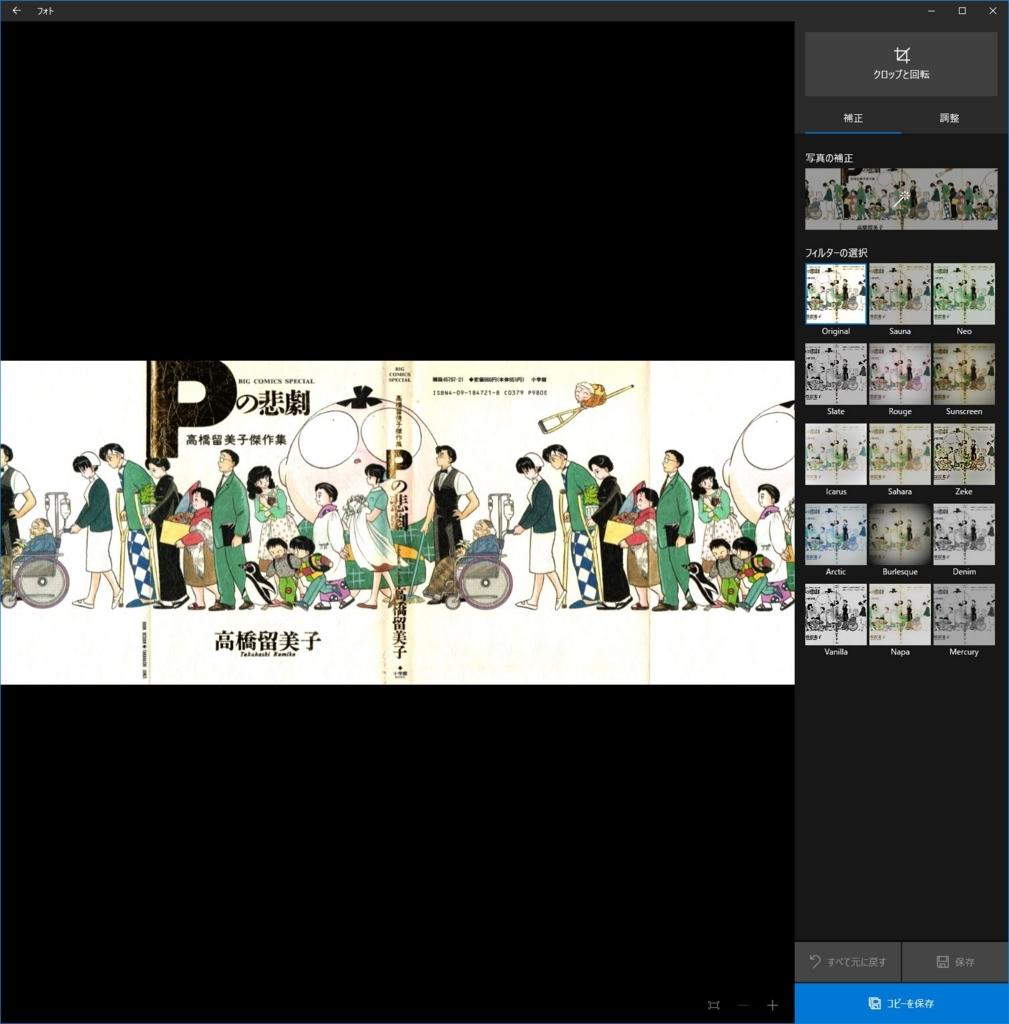 f:id:toranosuke_blog:20170706122853j:plain:w600