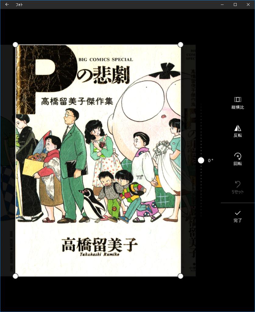 f:id:toranosuke_blog:20170706150932p:plain:w400