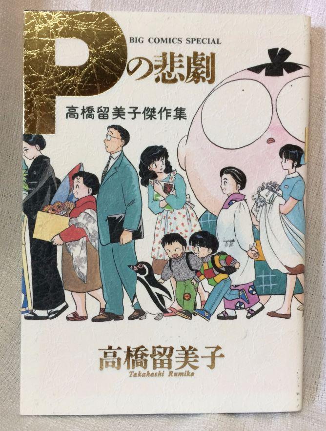 f:id:toranosuke_blog:20170706155550j:plain:w240