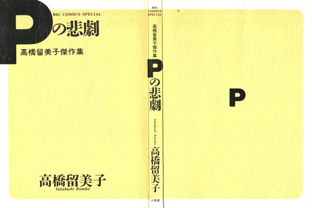 f:id:toranosuke_blog:20170706170840j:plain:w600