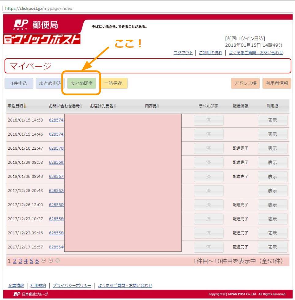 f:id:toranosuke_blog:20180115181710j:plain:w550