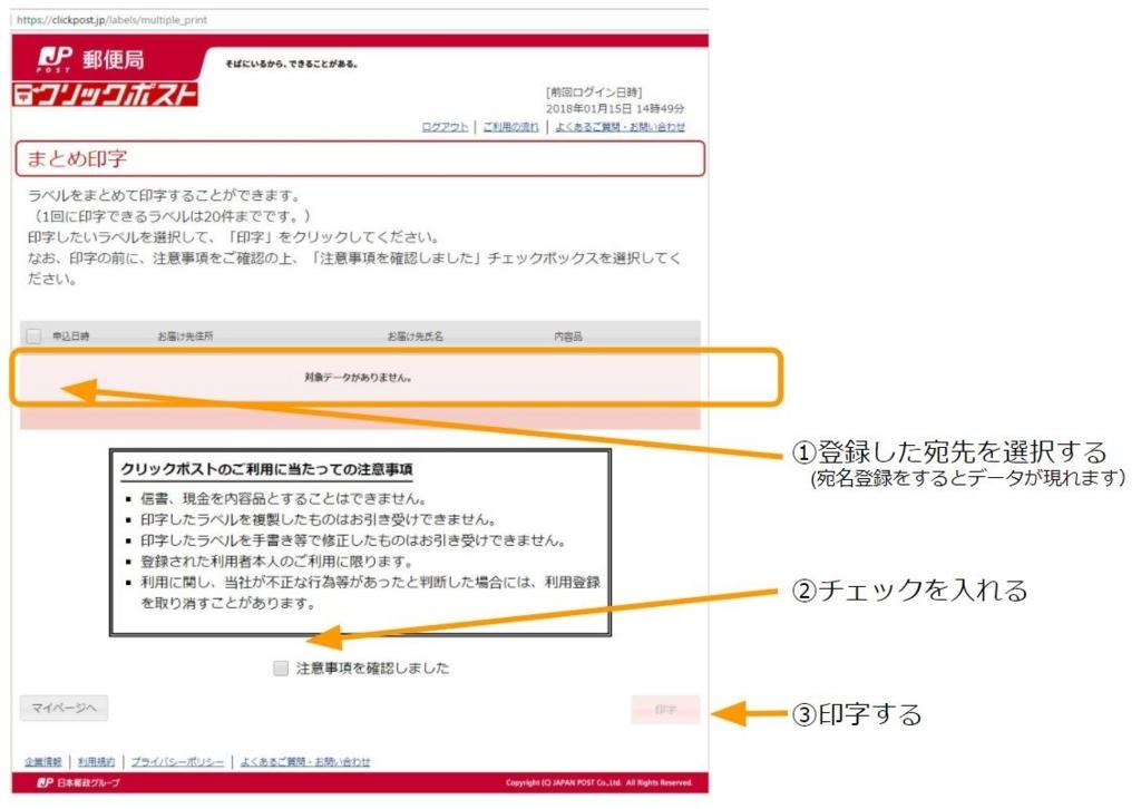 f:id:toranosuke_blog:20180115181714j:plain:w550