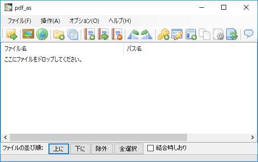 f:id:toranosuke_blog:20180115185728j:plain:w500