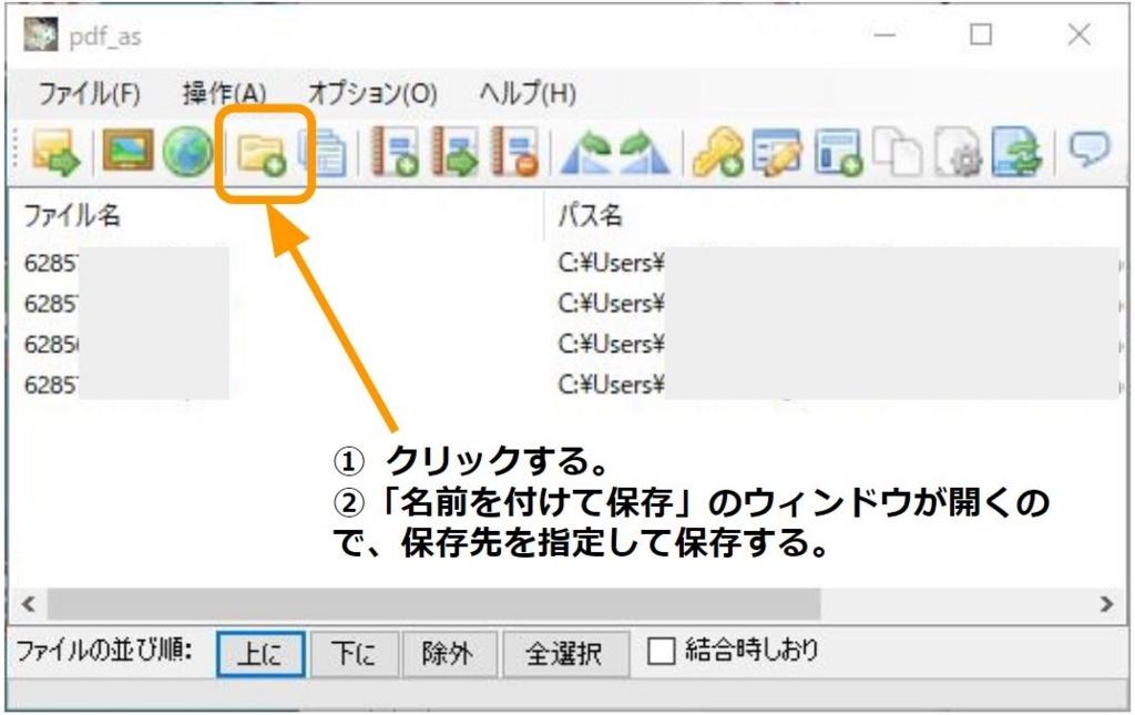 f:id:toranosuke_blog:20180115195326j:plain:w500
