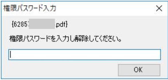 f:id:toranosuke_blog:20180115195703j:plain:w300