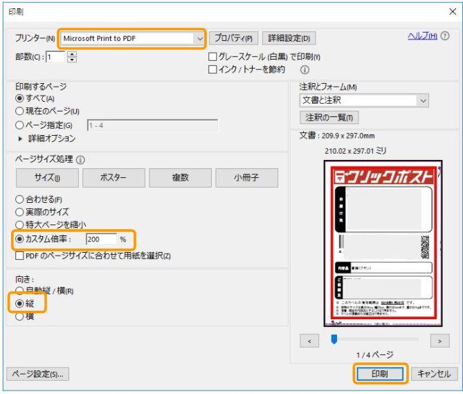 f:id:toranosuke_blog:20180115203208j:plain:w500