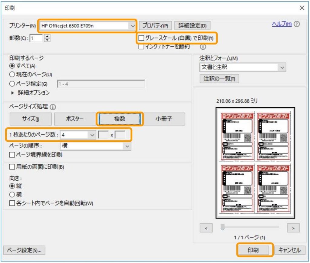 f:id:toranosuke_blog:20180116011430j:plain:w500