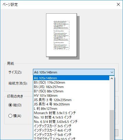 f:id:toranosuke_blog:20180116222917j:plain:w400