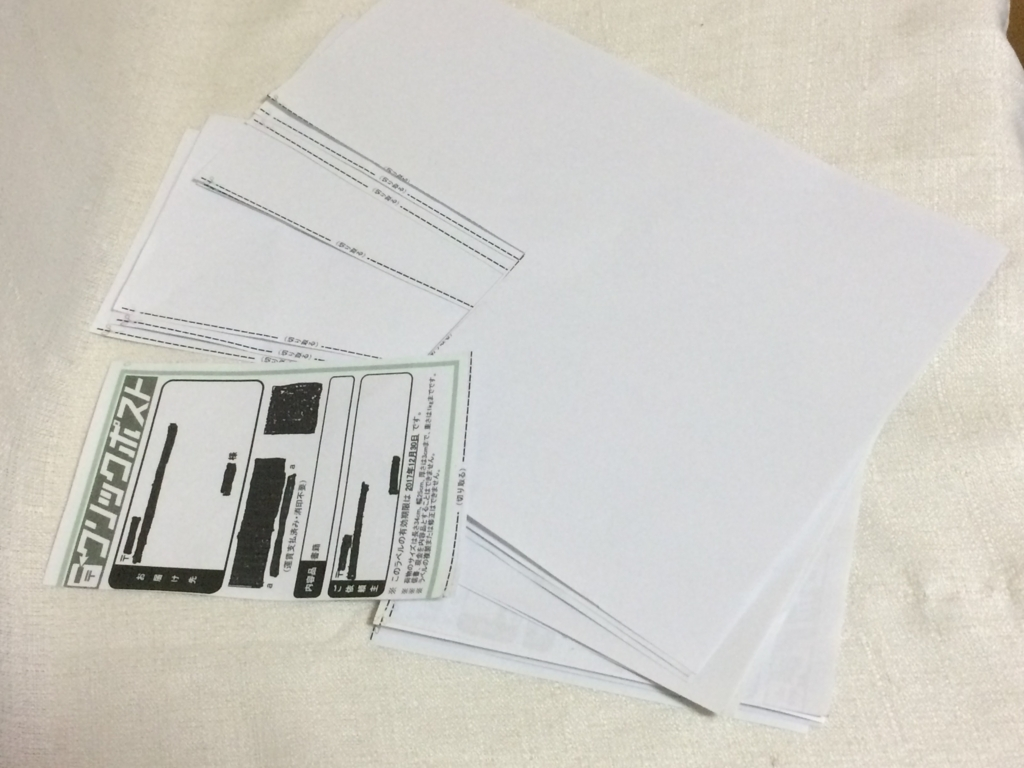 f:id:toranosuke_blog:20180116230248j:plain:w400