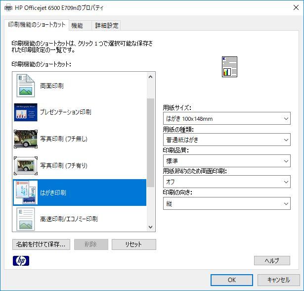f:id:toranosuke_blog:20180117003416j:plain:w400