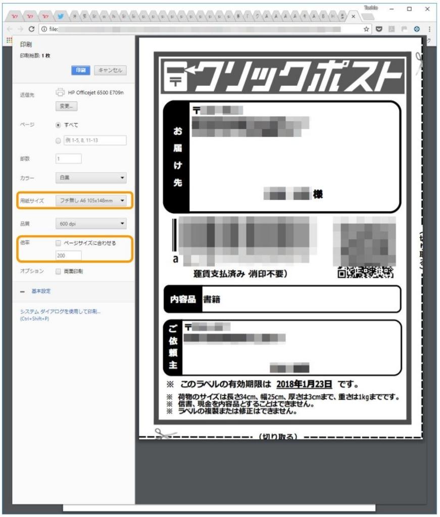f:id:toranosuke_blog:20180117123732j:plain:w500