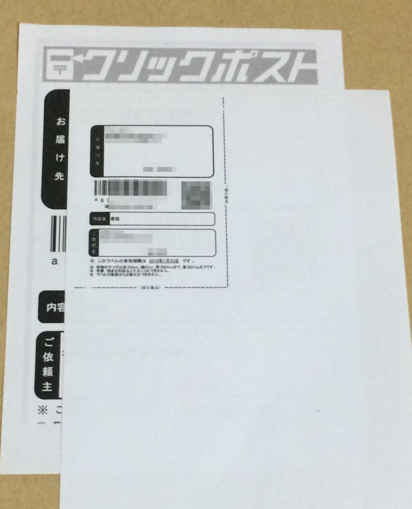 f:id:toranosuke_blog:20180117141241p:plain:w400
