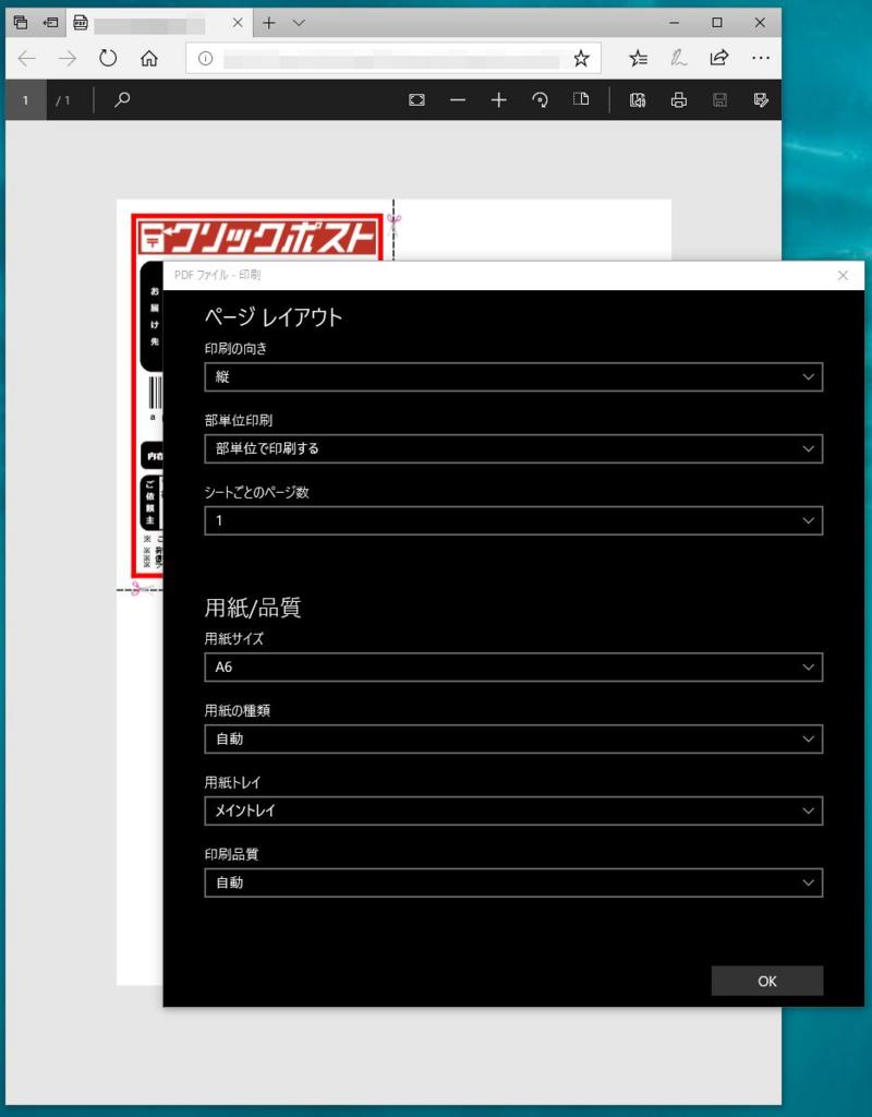f:id:toranosuke_blog:20180117155437p:plain:w500